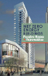 New Passive House eBook